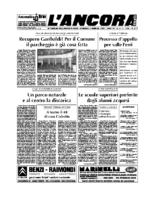 N°5 del 6 febbraio 2000