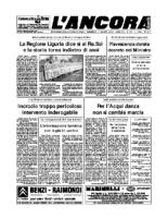 N°23 del 11 giugno 2000