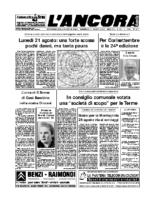 N°31 del 27 agosto 2000