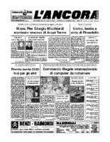 N°47 del 17 dicembre 2000