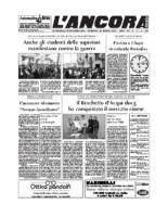 N°12 del 30 marzo 2003