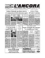 N°42 del 16 novembre 2003