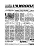 N°14 del 11 aprile 2004