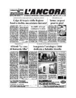N°29 del 25 luglio 2004