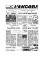 N°12 del 27 marzo 2005