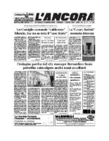 N°17 del 1 maggio 2005