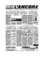 N°18 del 18 maggio 2005