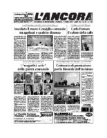 N°25 del 1 luglio 2007