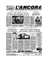 N°48 del 30 dicembre 2007