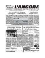 N°14 del 13 aprile 2008