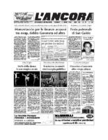 N°27 del 13 luglio 2008