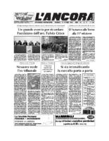 N°37 del 12 ottobre 2008