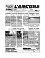 N°17 del 3 maggio 2009
