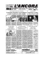 N°26 del 5 luglio 2009