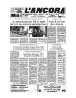N°17 del 1 maggio 2011