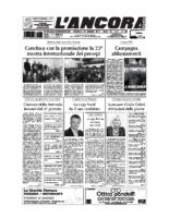 N°2 del 22 gennaio 2012