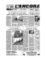 N°16 del 29 aprile 2012