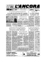 N°7 del 23 febbraio 2014