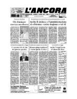 N°17 del 4 maggio 2014