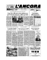 N°45 del 7 dicembre 2014