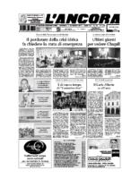 N° 32 del 3 settembre 2017